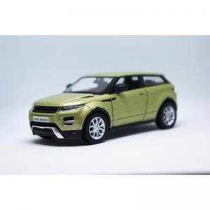 Range-Rover-Evoque-[main].jpg